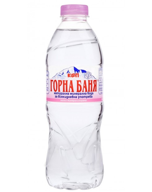 Минерална вода Горна баня 0.5л Розов етикет